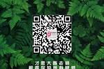 【模擬題時間】清華大學美術學院復試模擬試題看過來~~~