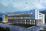 喜訊:林州市外國語學校獲批設立