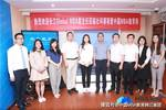 长江商学院Global MBA项目赵晓英主任一行莅临访问中国MBA教育网