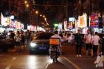 這就是貴陽,中國西南最爽的城市