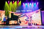 鳳凰網舉行第四屆全球華人國學大典頒獎禮 多位名家震撼發聲