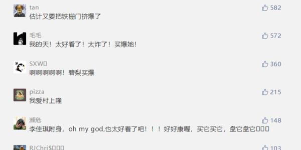 优衣库 x 碧梨 x 村上隆 即将发售!三巨头联名能否再创 UNIQLO x KAWS 奇迹?