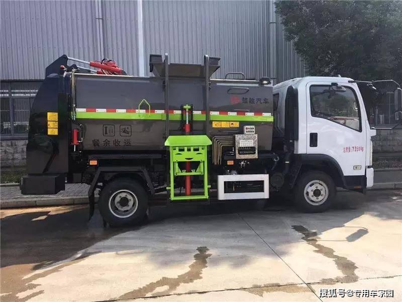智能环卫东风5吨厨房垃圾车上线