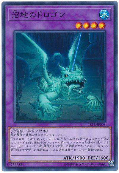 游戏王:龙王被具有相同属性但不同种族的怪物