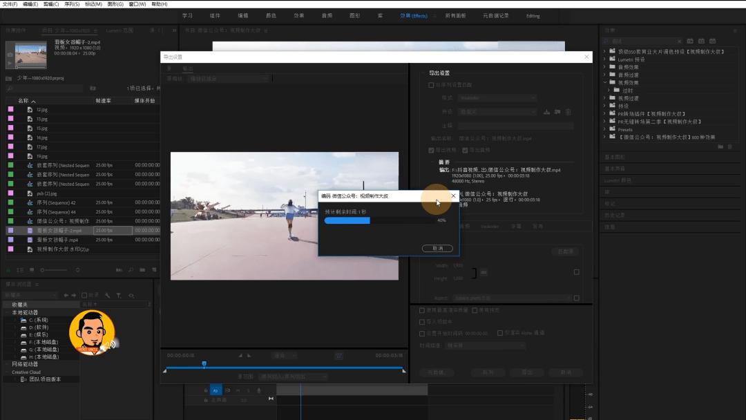 2020最新加速渲染插件, 视频输出又小又快, 且高画质低码率!