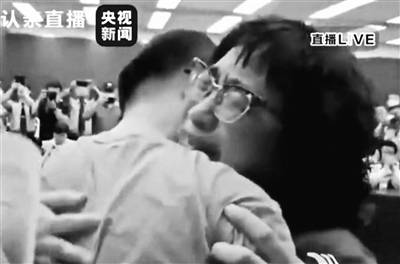 被拐32年儿子将接养母到西安生活 考虑接养母一起搬到西安生活