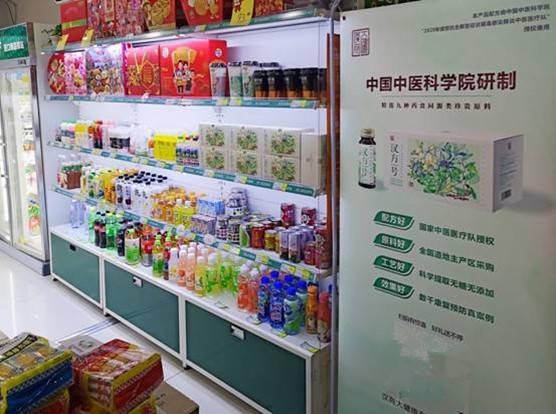 """汉商进军大健康_""""汉方一号""""植物饮品20日上市"""