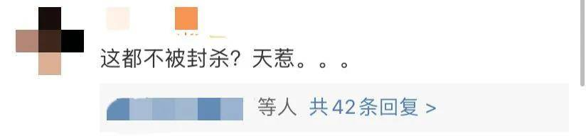 王思聪评论罗志祥究竟怎么回事?王思聪评论罗志祥令人震惊(图56)