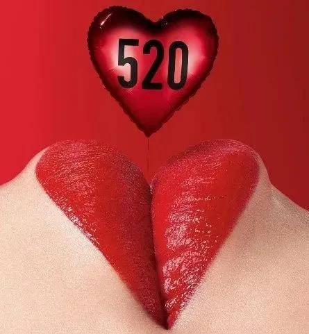 520到了,国家不包分配对象,你还想要礼物?