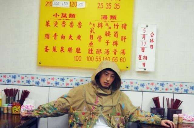 潘玮柏-天游注册平台