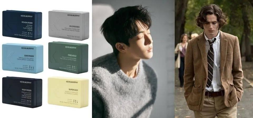 发蜡、发泥怎么选?男生发型造型产品介绍,一次搞懂让你帅帅出门