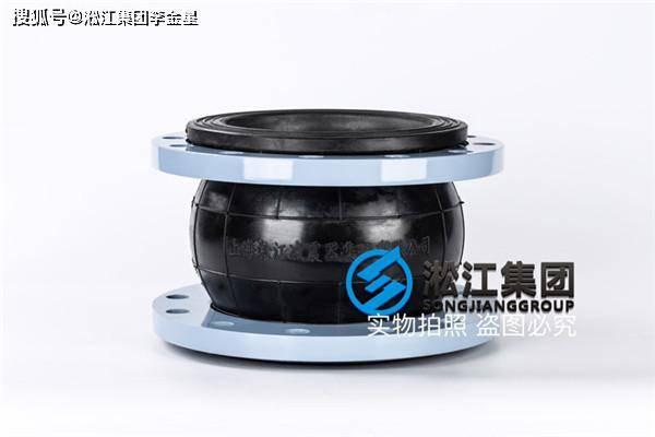 河南循泵出口DN200可曲挠软接头单球体端面全密封
