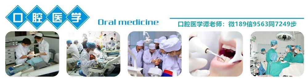 2021年云南扩招医学学校汇总