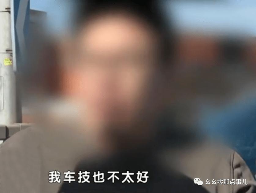 原创真不地道!鸡贼司机偏爱公交车道,见到北京交警玩起躲猫猫!