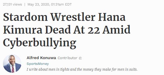 网络原创日本女摔角手去世!生前遭受网络霸凌 疑似自杀,年仅22岁!