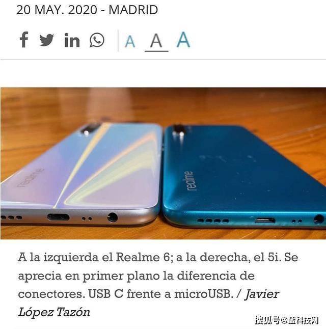 西班牙媒体测评:Realme6和Realme5i哪一款更好?