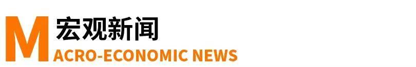 英国制定计划将华为5G设备清零;360回应被列入实体清单_中欧新闻_欧洲中文网