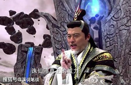 原创             封神演义中,通天教主有2件强悍法宝,一是诛仙剑,另一件能灭圣