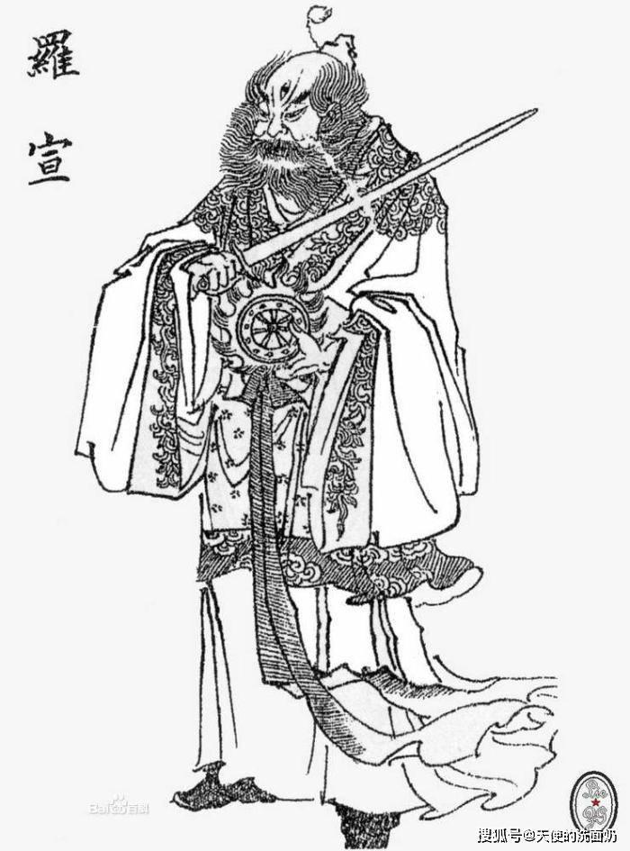 三头六臂 改造人的批量生产技术,令西方教成为 封神演义 最大赢家