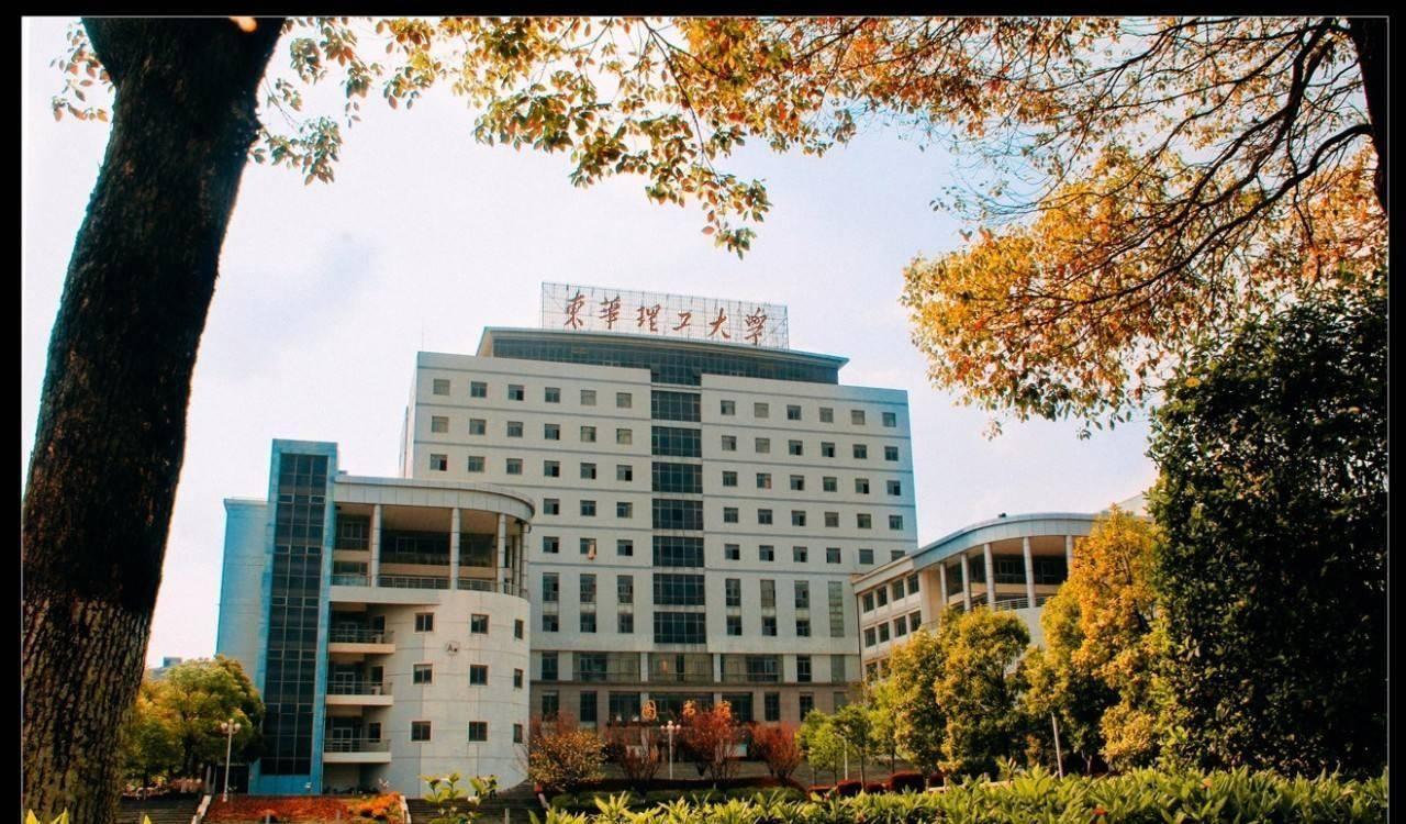 东华理工大学8204校区