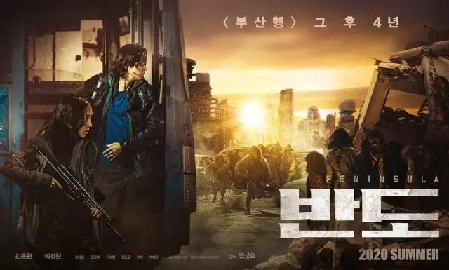 《釜山行2》即将来袭,韩国突然又奉上一部火爆丧尸新片!