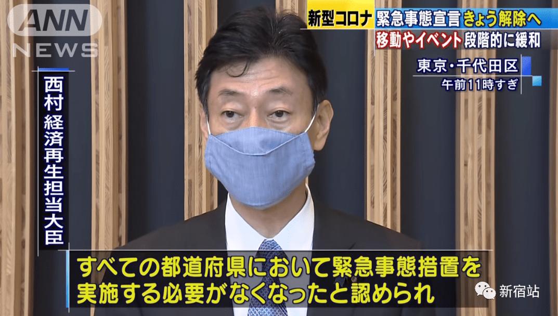 日本解除紧急状态不等于可以入境,最快7月可入境!