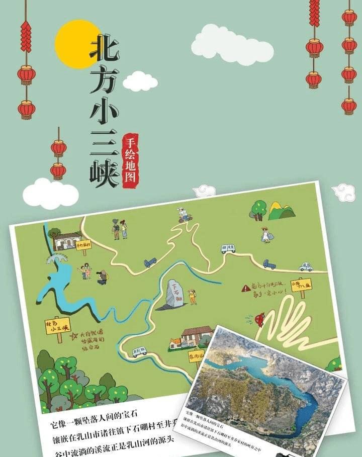 亞洲地圖手繪簡圖輪廓