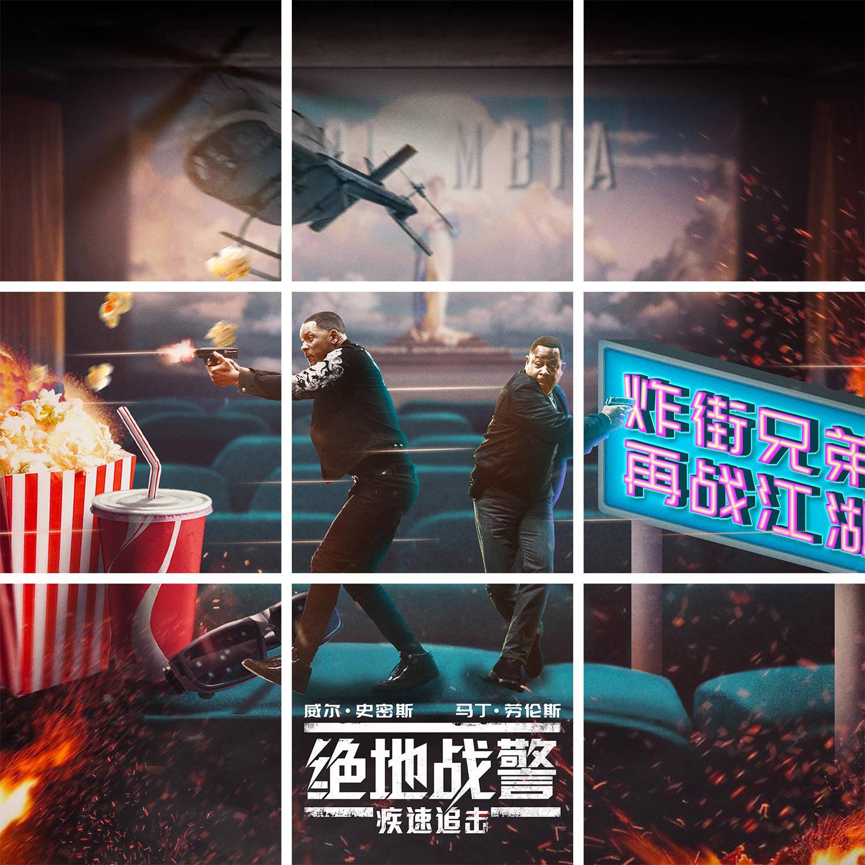 《绝地战警:疾速追击》成影院复工首选 炸街男孩超燃解压
