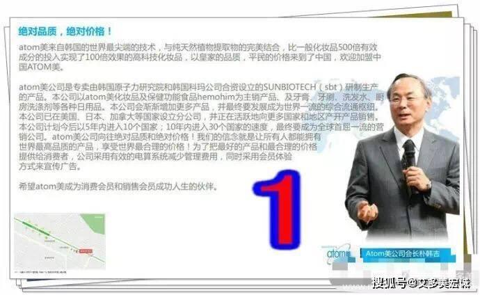 艾多美是什么样的公司,中国会员注册前必看