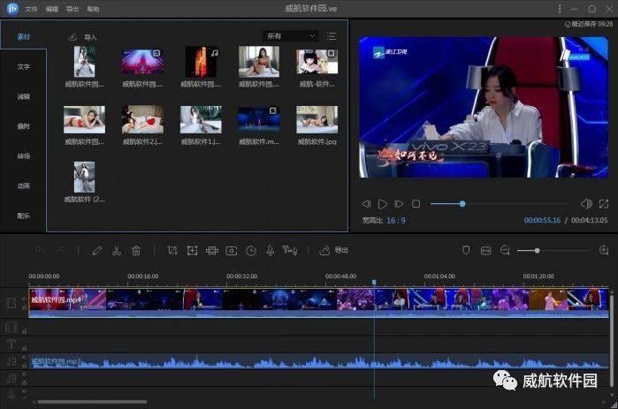 ipad专业视频剪辑软件_视频剪辑软件专业_视频剪辑软件专业