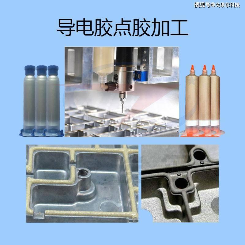导电胶加工材料分类及导电胶选用依据