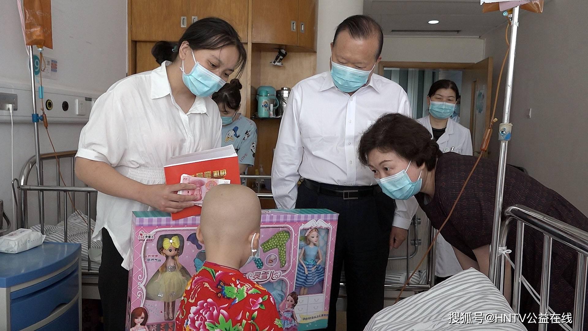 这个儿童节,18名血液病患儿将收到郑州慈善35万元救助金
