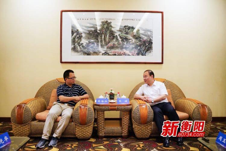 """""""互联网+""""助力经济新业态 朱健会见多牛资本"""