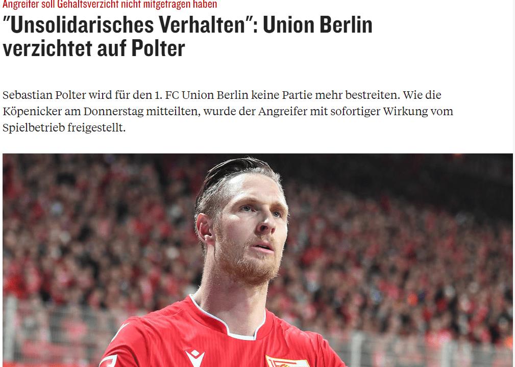 奇葩!柏林联前锋拒绝降薪遭封杀 被禁赛