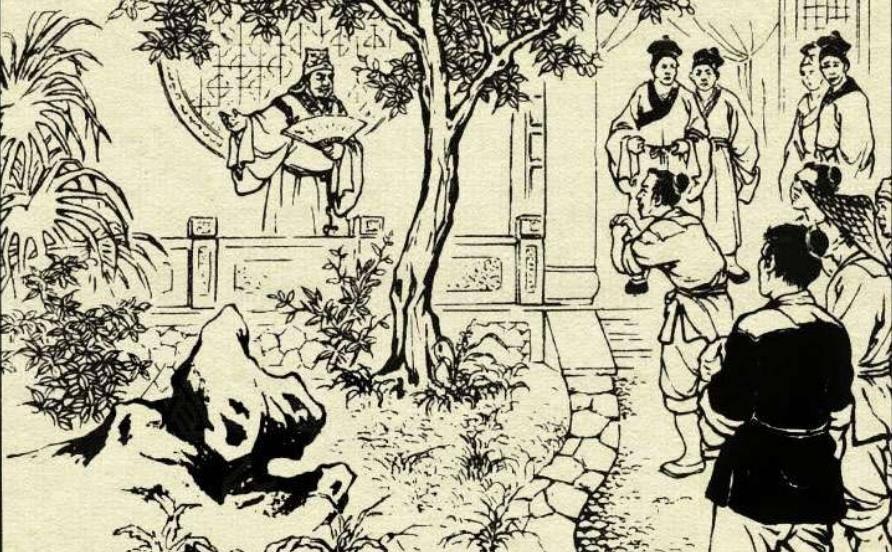 民间传说 大脚马皇后,惩除恶戚王小三