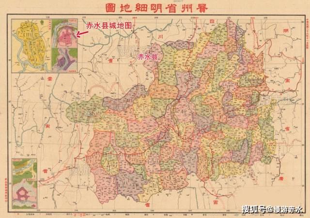 一张少见的民国时期贵州遵义赤水县城彩色地图,看当时图片
