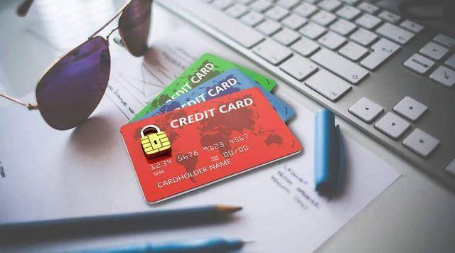 信用卡代还是怎么操作的?信用卡代还靠谱吗 网赚项目 第3张