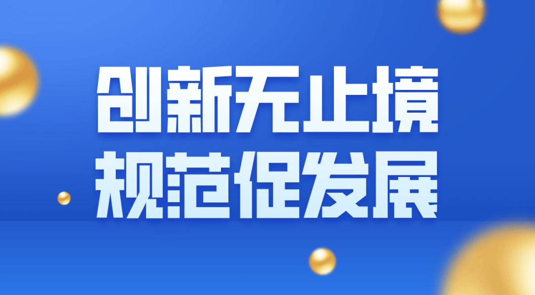 行稳致远,贵州众合天下以全新布局打造债事服务行业典范