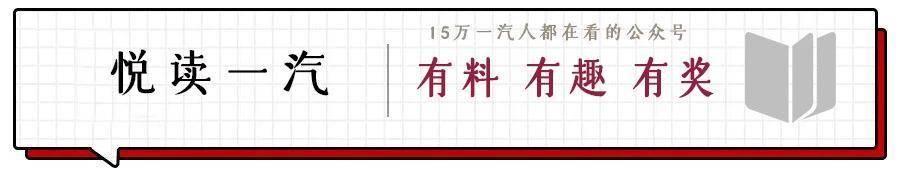 王国强调研一汽南京公司,激励智能网联将士
