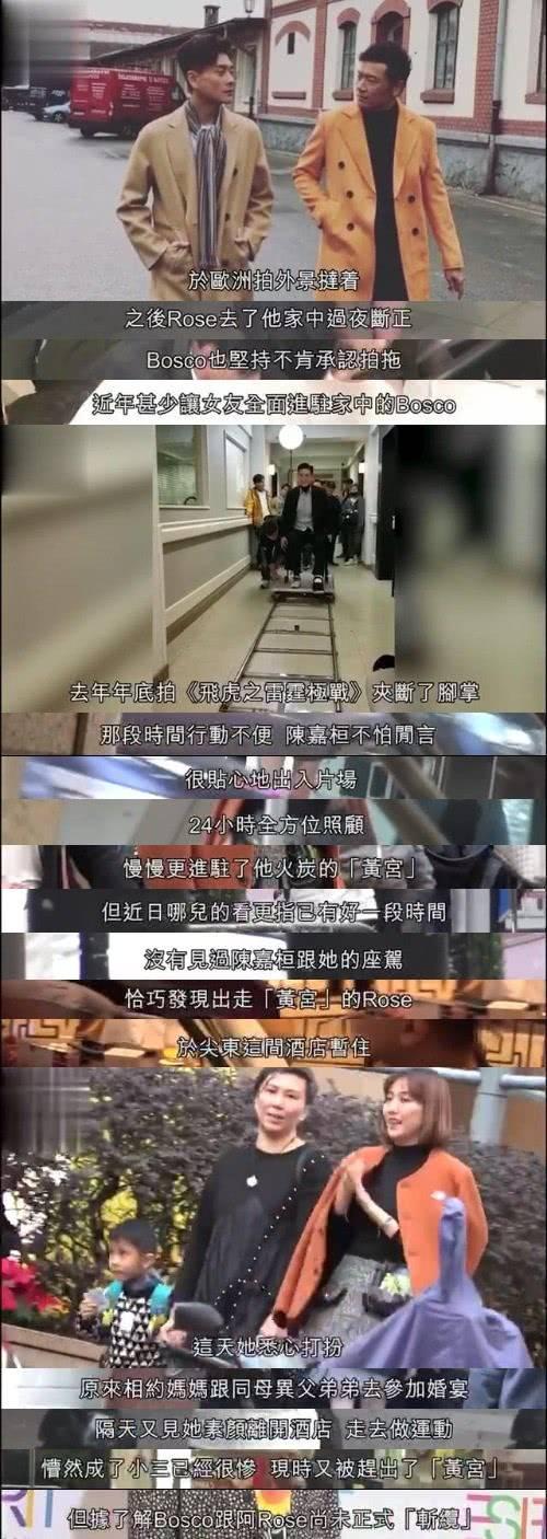 八卦宝宝|原创港媒曝黄宗泽花心不改,误追女友陈嘉桓闺蜜,被揭发后反杯葛对方
