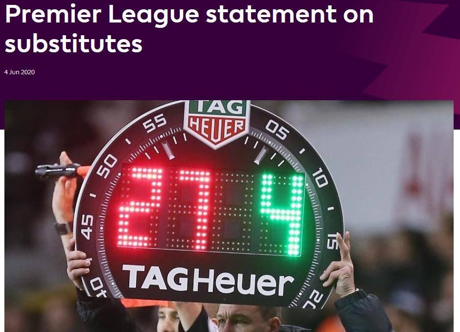 英超宣布剩余比赛换人名额升至5个 替补席可坐9人