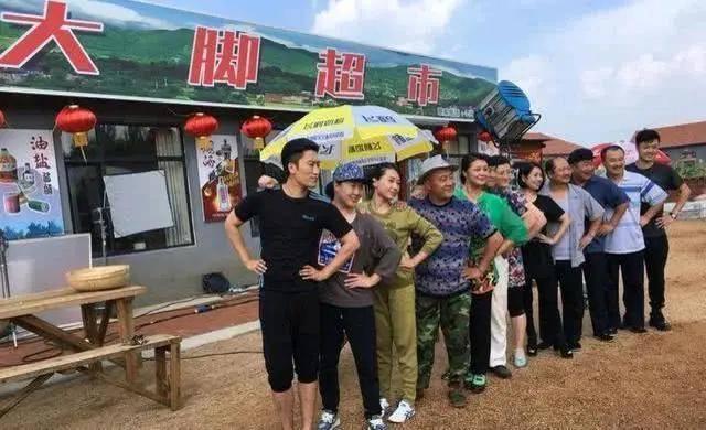 爱情《乡村爱情》演员刘宇因心梗去世, 年仅38岁, 同组演员证实