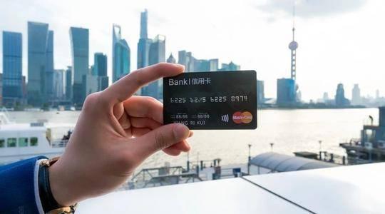 信用卡代还软件哪个比较正规?财小神还款原理是什么? 网赚项目 第3张