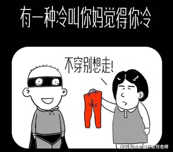 """原创 """"中国式父母""""的悲哀:为什么付出全部,却养不出感恩的孩子"""