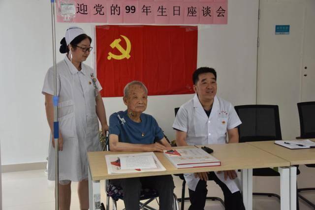 年老情更坚 丹心向党开 95岁赵梅生与我院党员共迎建党99周年