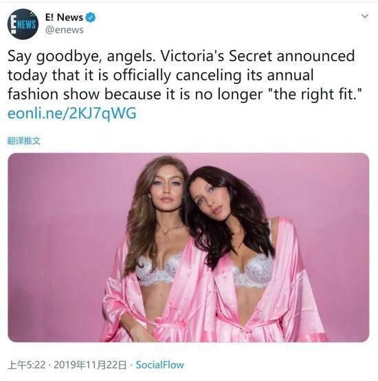 维密英国公司宣布破产,世界上最性感的内衣为啥都卖不出去了?_庄和闲