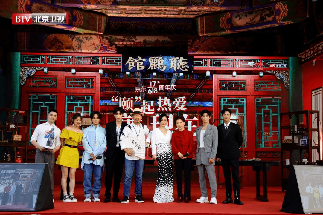 北京卫视携手京东 让热门综艺节目走进电商直播间