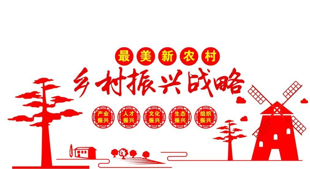 西峡县寨根乡:多措并举助推文化脱贫