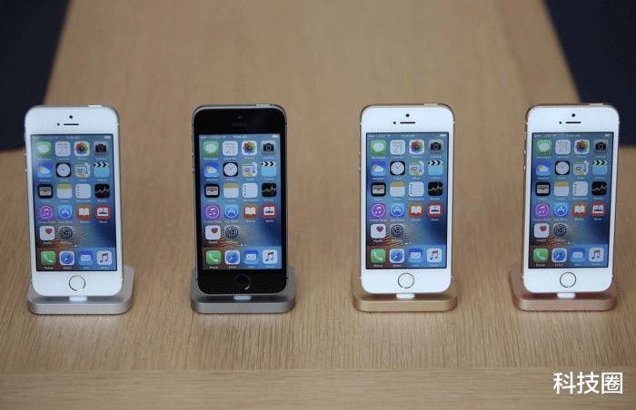 vivo手机-ITMI社区-苹果不到两个月也贬价300+为什么没人告状,就红米被告状?(1)