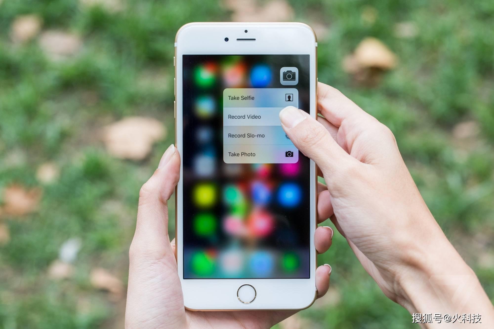 手机里面有多少张